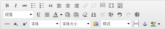 wordpress增强编辑器