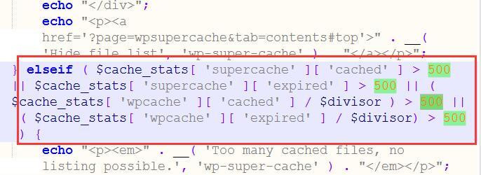 WordPress缓存插件:WP Super Cache
