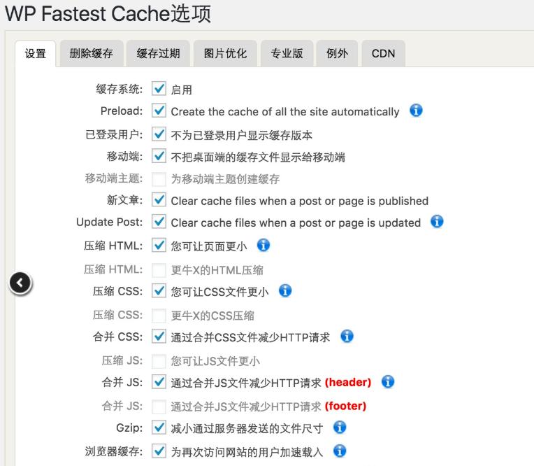 WWP Fastest Cache